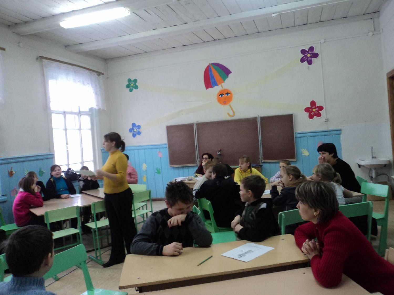 инзкнская средняя общеобразовательная школа№2 журнал